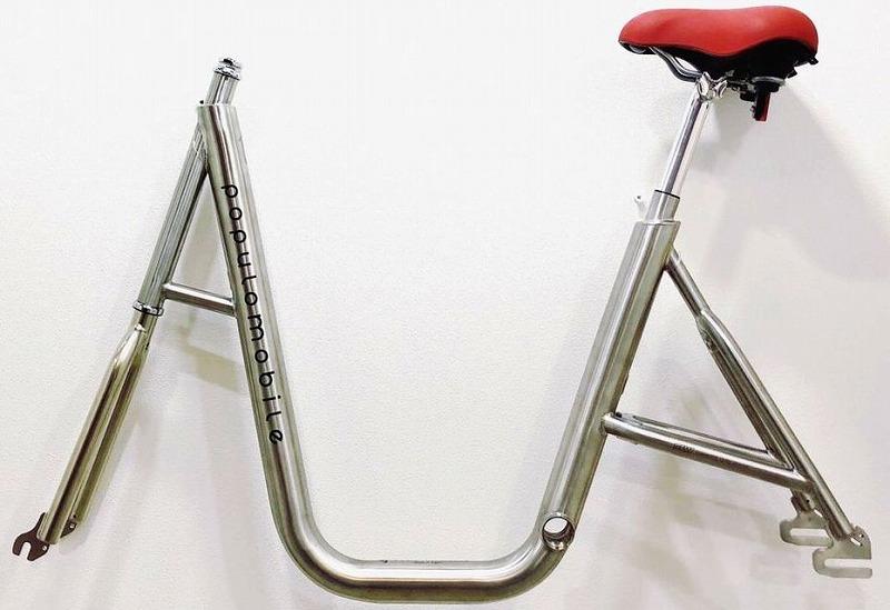 自転車用フレーム